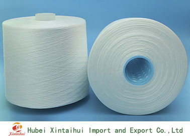 China Virgin Spun Polyester Raw White Yarn Ne 20/2 , Ring Spun Polyester Yarn supplier