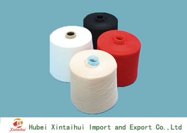 China White / Colored Spun Polyester Yarn On Plastic Cone High Tenacity Ne 20s-60s supplier