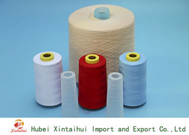 China Colored Ring Spun Polyester Twisted Yarn No Knots Abrasion - Resistant supplier
