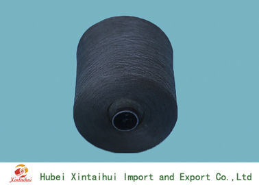 China Black Color Virgin 100 Polyester Spun Yarn NE20-NE60 Less Broken Ends supplier