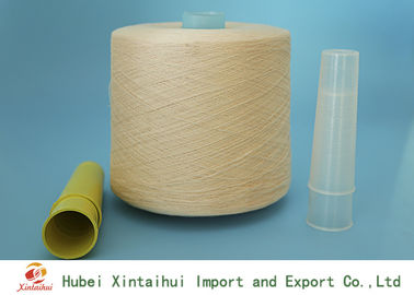 China Recycled AAA Grade 100% Polyester Spun Yarn for Knitting and Sewing supplier