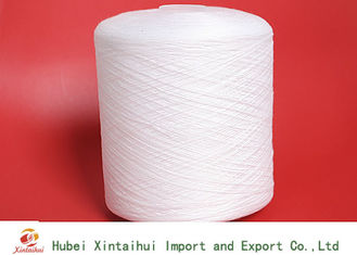 Ne18-60s Raw White Spun Polyester Yarn For Bed Sheet Eco Friendly