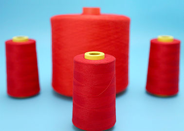 China 40s/2 Spun Polyester Yarn Dyed Bright Polyester Sewing Thread Wholesale yarn supplier