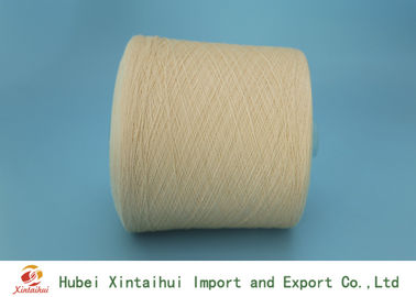 China 20s/4 100% Spun Polyester Yarn , Polyester Industrial Sewing Machine Thread  distributor