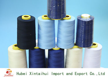 China Durable 50/2 Dyed Polyester Yarn , Multi Colored Polyester Knitting Yarn factory