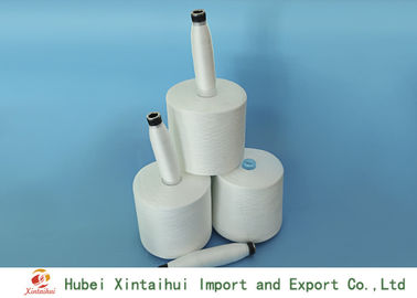 China Two For One Twister Polyester Spun Yarn Knotless Multi Ply Raw White distributor