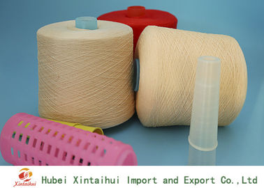 China 40/3 Dyed Polyester Sewing Thread , 100 Polyester Spun Yarn Eco Friendly distributor